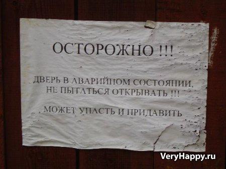 http://www.veryhappy.ru/uploads/posts/2008-03/thumbs/1205236572_0000005458.jpg